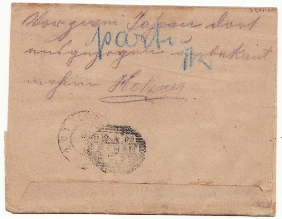 [19280]  GERMAN OFFICE in LEVANT..1902 PALESTINE to AUSTRIA & RETURNED..   1902 (Jan 20)