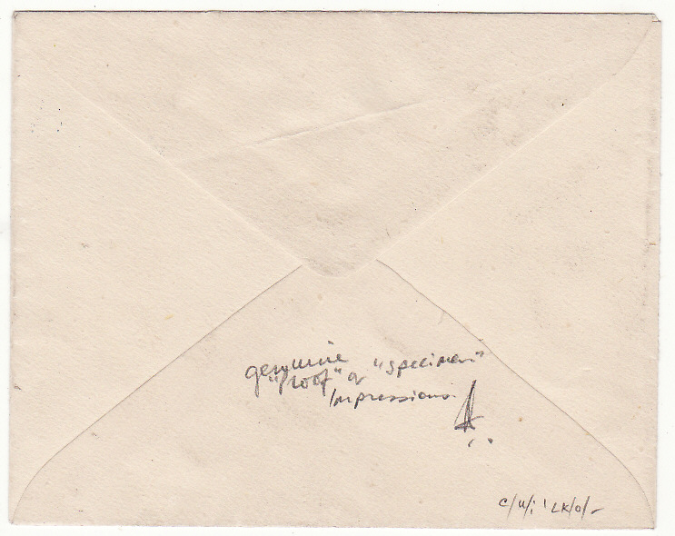 [19595]  GREAT BRITAIN..WW2 BLITZ DAMAGED & DELAYED PROOF or SPECIMEN HAND STAMPS...  Circa 1941 (May)