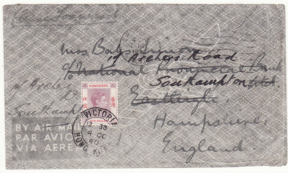 [19702]  HONG KONG - GB…TWO OCEAN PACIFIC & ATLANTIIC AIRMAIL with SINGLE $5…  1940 (Oct 4)