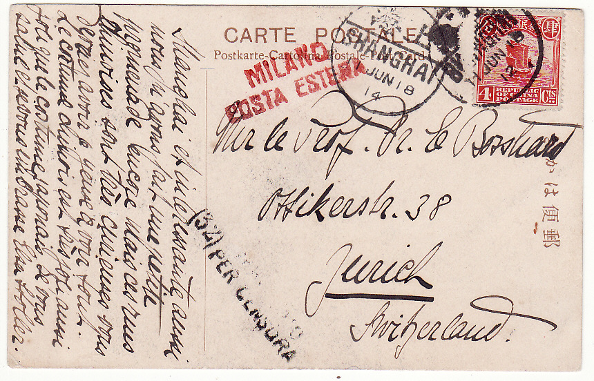 [19714]  CHINA - SWITZERLAND…WW1 TEA HOUSE CARD CENSORED in ITALY…  1918 (Jun 11)