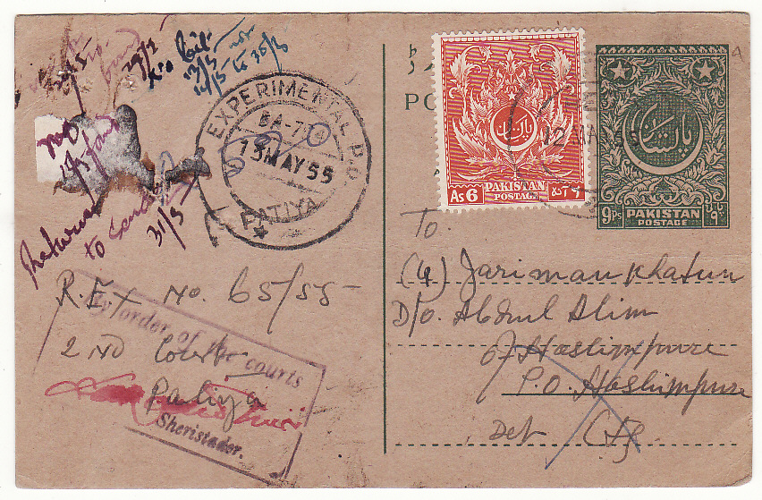 [20032]  PAKISTAN - INDIA..CRESCENT & STARS UPRATED POSTAL STATIONARY CARD …  1955 (May 12)