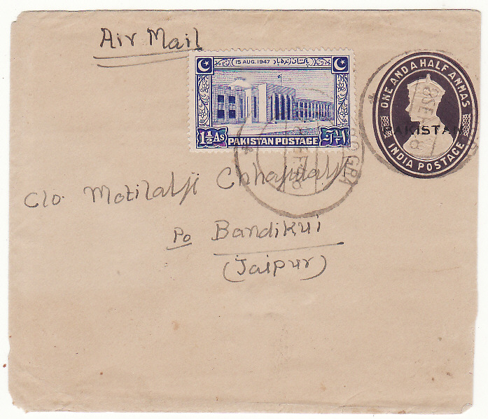 [20035]  PAKISTAN ..INDIA STATIONARY OVERRINTED PAKISTAN COMBINATION …  1948 (Sep 28)