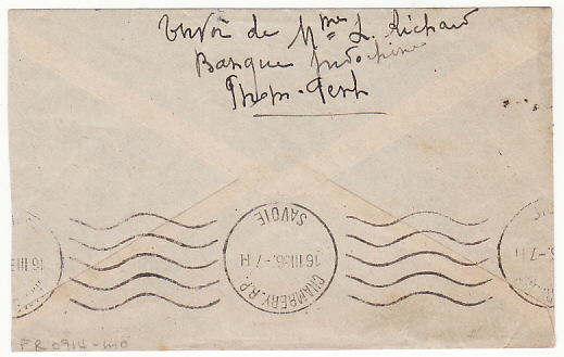 [18303]  CAMBODIA - FRANCE…1936 AIRMAL with JUSQU