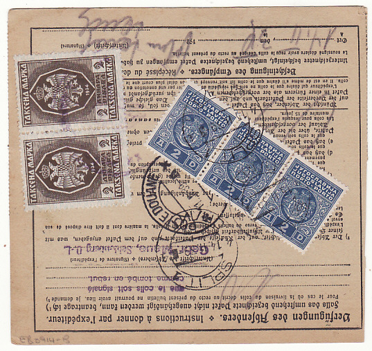 [18421]  GERMANY - YUGOSLAVIA....REGISTERED PARCEL PACKET RECEIPT ..   1939 (Feb 3)