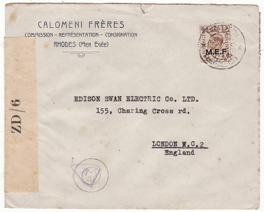 [20254]  B.O.F.I.C. GREECE - GB….WW2 RHODES CENSORSHIP..  1945 (Jul 3 )