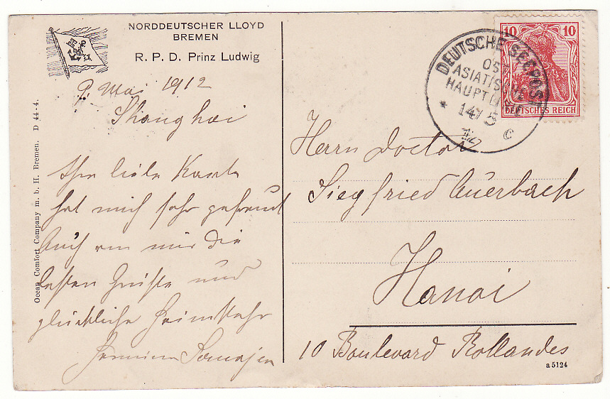 [20313]  CHINA - INDO - CHINE…GERMAN SEEPOST GERMANY..  1912 (May 9)