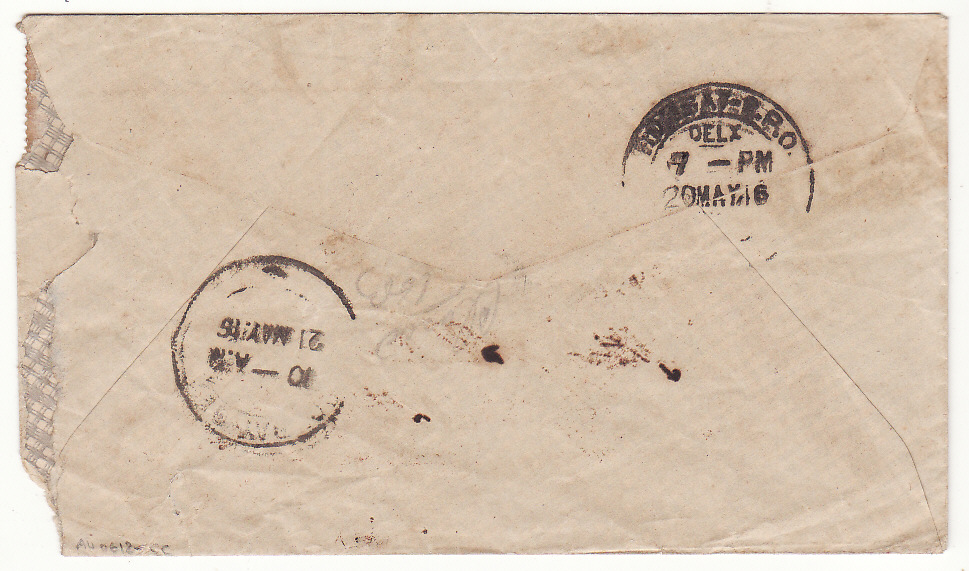 [20344]  ADEN - INDIA…WW1 CENSORED PICTORIAL ADVERTISING ENVELOPE..  1916 (May 13)