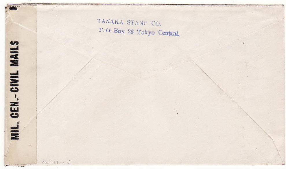 [20366]  JAPAN - USA …REOPENING OF FOREIGN TRADE CENSORED FIRST DAY ISSUE…  1947 (Aug 15)