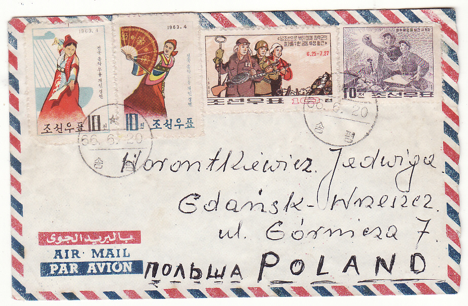 [20380]  NORTH KOREA - POLAND…POLISH SHIPPING LINE..  1966 (Jun 20)