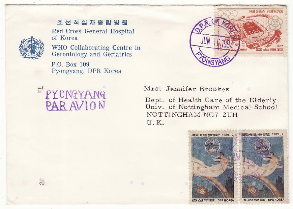 [20382]  NORTH KOREA - GB … REGISTERED COMMERCIAL MAIL to LONDON..  1994 (Jun 16)