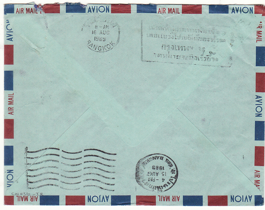 [20383]  LAOS - THAILAND…1969 with 1968 ARMY DAY SET from LUANG PRABANG…  1969 (Aug 12)
