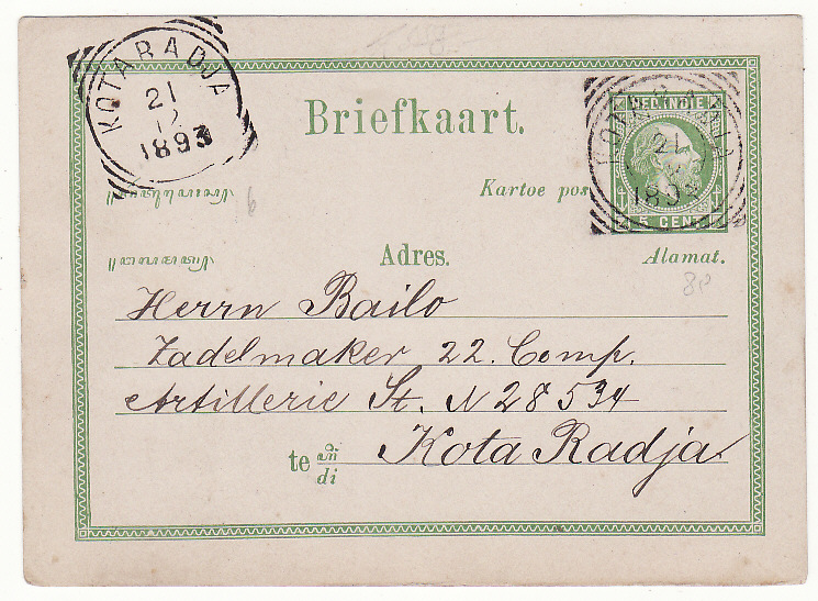 [20392]  NETHERLAND EAST INDIES…1893 LOCALLY USED..  1893 (Dec 21)