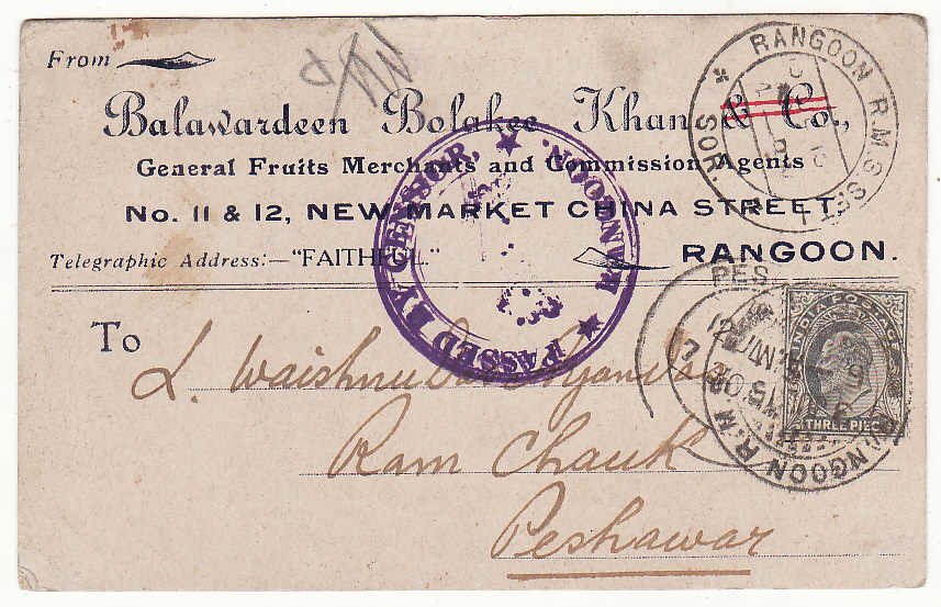 [20451]  BURMA - INDIA …WW1 CENSORED to NORTH WEST FR0NTIER…  1915 (Jul 2)
