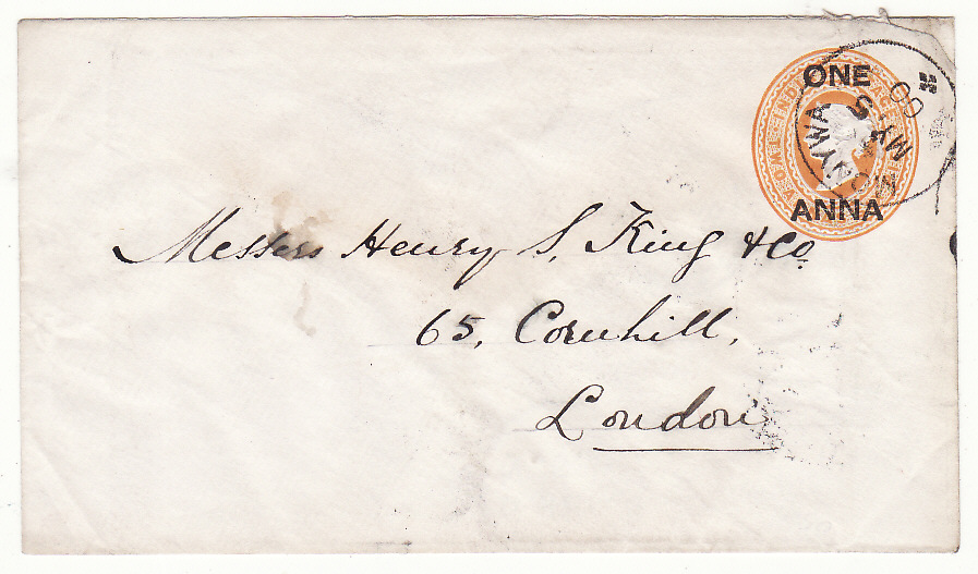 [20477]  BURMA - GB …INDIAN STATIONARY from MONYWA...  1900 (May 5)