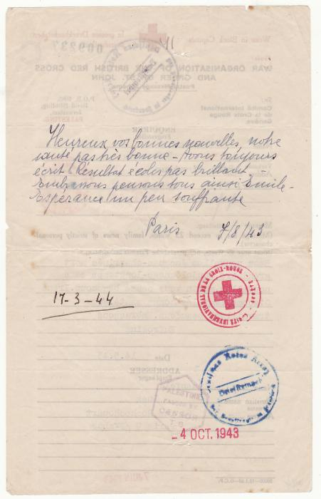 [20557]  PALESTINE - FRANCE..WW2 RED CROSS MESSAGE..  
